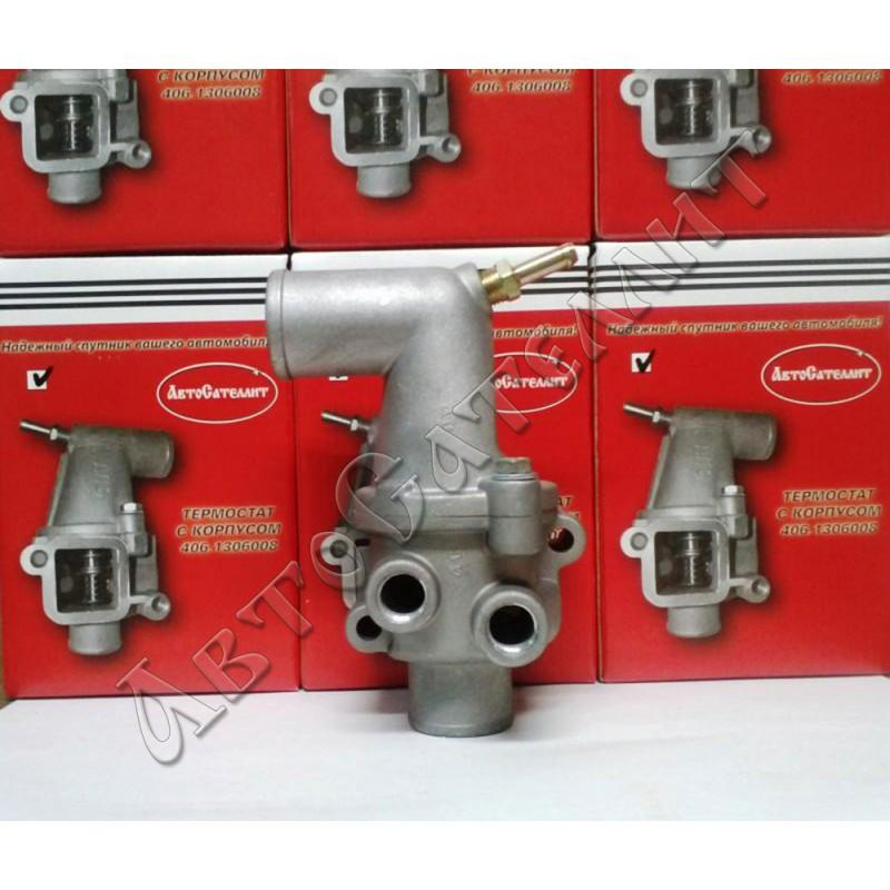 Термостат с корпусом в/сб 406 двиг