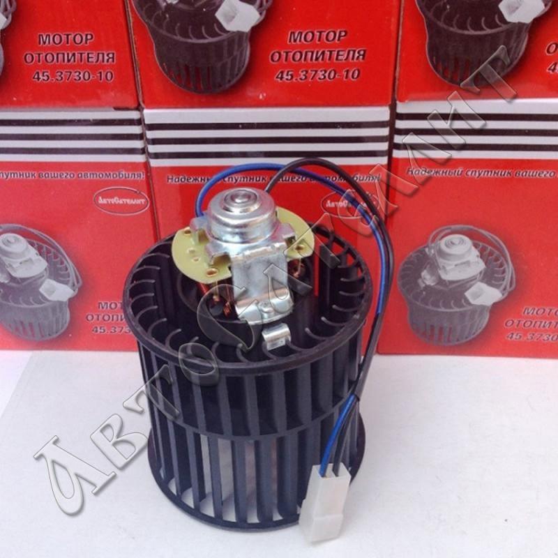 Мотор отопителя 45.3730-10